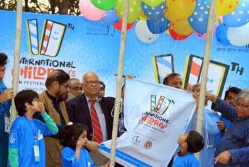 ঢাকায় ১১তম আন্তর্জাতিক শিশু চলচ্চিত্র উৎসব