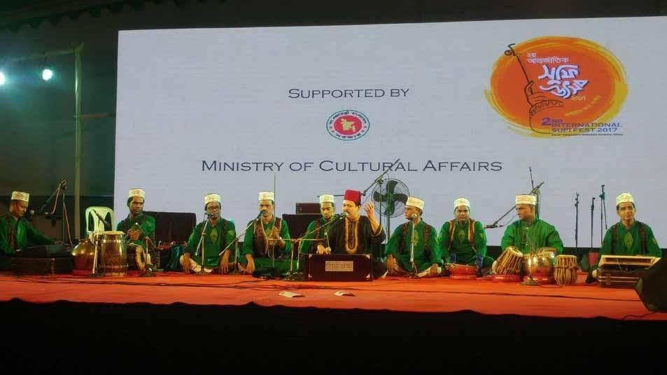 ভালোবাসার বাণী ছড়িয়ে আন্তর্জাতিক সুফি উৎসব