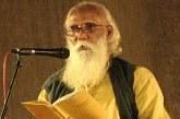 ৭ মার্চ নিয়ে নির্মলেন্দু গুণের কবিতা থেকে গান