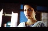 'তুমি আমার'- জালে বন্দি স্বপ্নজাল