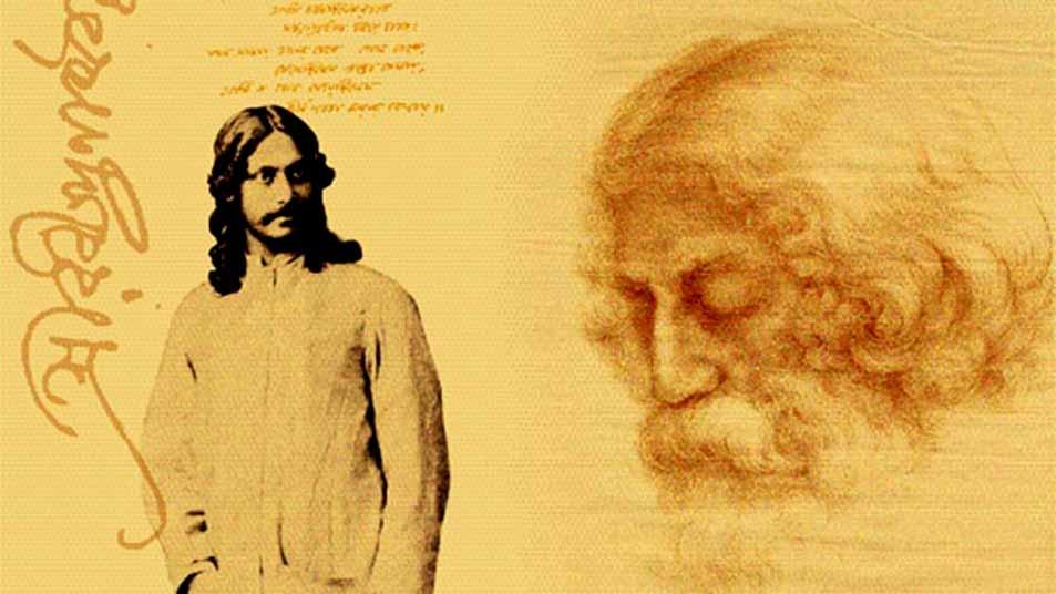 বিশ্বকবির স্মরণে 'আপন হৃদয়গহন-দ্বারে'