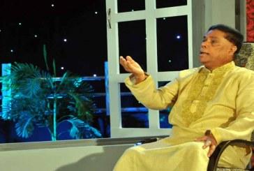 আজ ড. মাহফুজুর রহমানের একক সঙ্গীতানুষ্ঠান