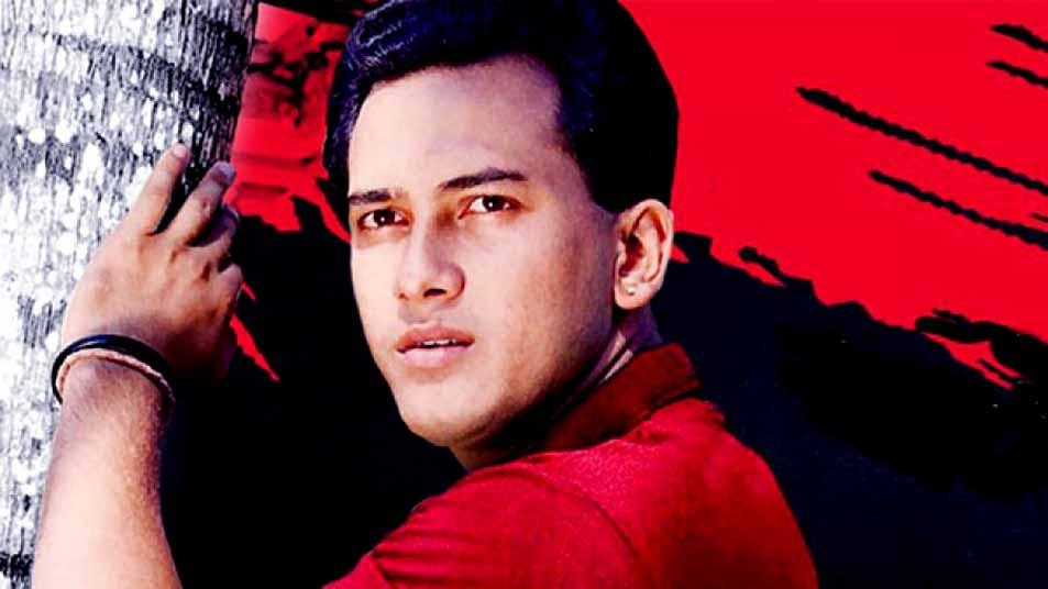 বাংলা চলচ্চিত্রের রাজপুত্র সালমানের প্রয়াণ দিবস আজ
