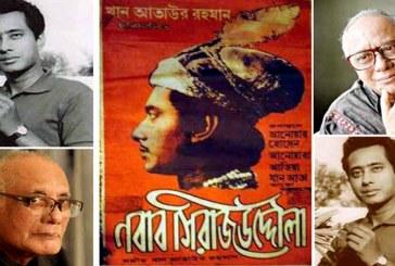 বাংলা চলচ্চিত্রের মুকুটহীন নবাব আনোয়ার হোসেনের মৃত্যুবার্ষিকী