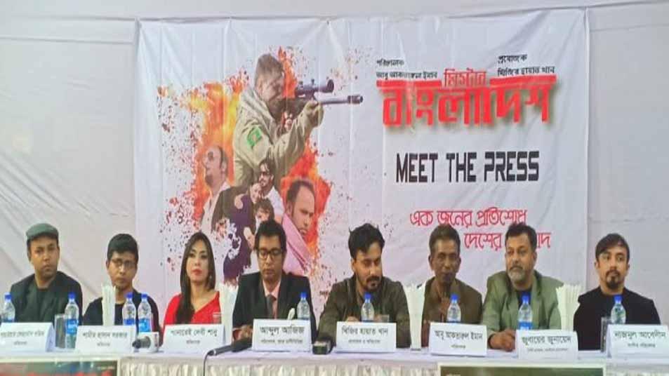 ''মিস্টার বাংলাদেশ' ব্যবসায়িক সাফল্য পাবে'