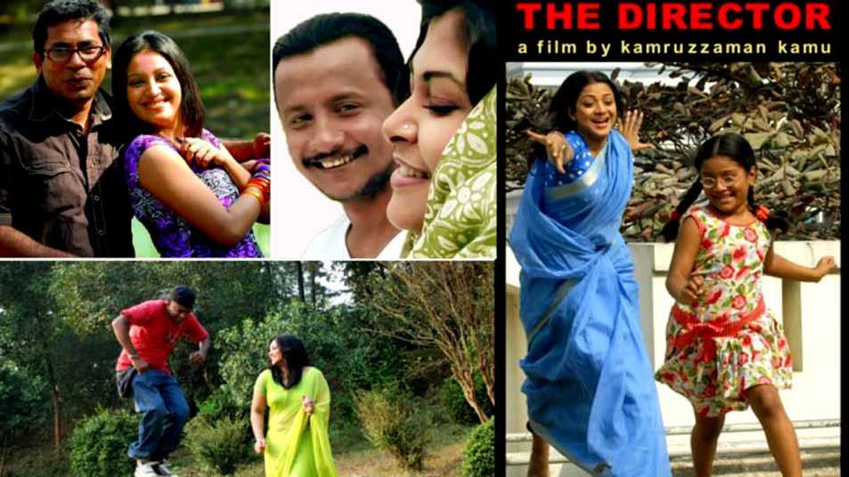 অনলাইনে আসছে কামুর সিনেমা 'দি ডিরেক্টর'