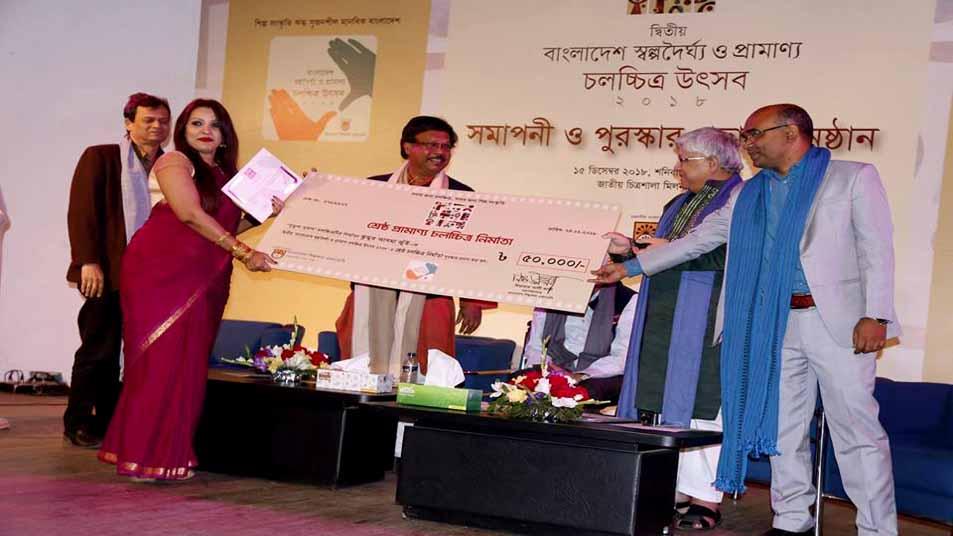 শ্রেষ্ঠ প্রামাণ্য চলচ্চিত্র নির্মাতা পুরস্কার পেলেন ঝুমুর