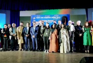 ঢাকা চলচ্চিত্র উৎসবে ৩ বাংলা ছবি পুরস্কৃত