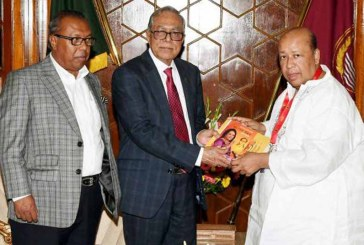 'ফাগুন হাওয়ায়' সিনেমা দেখবেন রাষ্ট্রপতি