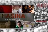 ৮ নভেম্বর লিট ফেস্টে প্রদর্শিত হবে 'হাসিনা: অ্যা ডটারস টেল'