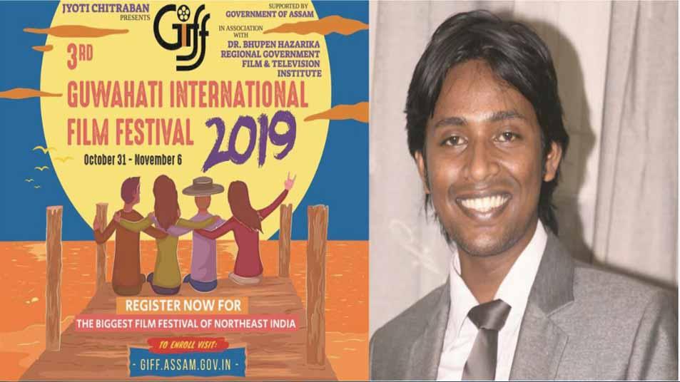 গোয়াহাটি আন্তর্জাতিক চলচ্চিত্র উৎসবে যাচ্ছেন মনজুরুল ইসলাম মেঘ