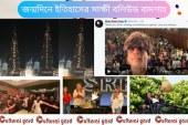 জন্মদিনে ইতিহাসের সাক্ষী বলিউড বাদশাহ: উচ্ছ্বসিত শাহরুখ খান