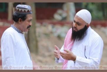 বৈশাখী টিভিতে রমজানের বিশেষ ধারাবাহিক 'রোজাদারের আনন্দ'