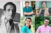 সত্যজিৎ রায়ের জন্মশতবর্ষে 'আবার কাঞ্চনজঙ্ঘা'