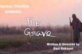 শুক্রবার গাজী রাকায়েতের সিনেমা 'গোর'র ওয়ার্ল্ড টিভি প্রিমিয়ার