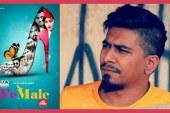 'ব্যাচেলর পয়েন্ট'র শিল্পীদের নিয়ে অমির ভালোবাসা দিবসের নাটক 'ফিমেল'