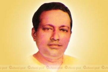 কিংবদন্তি সঙ্গীতশিল্পী আবদুল আলীমের মৃত্যুবার্ষিকী