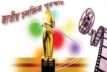 ১৭ জানুয়ারি ভার্চুয়ালি জাতীয় চলচ্চিত্র পুরস্কার দিবেন প্রধানমন্ত্রী