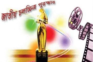 জাতীয় চলচ্চিত্র পুরস্কারের জন্য আবেদনপত্র জমার মেয়াদ বাড়ছে