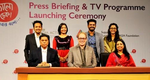 তরুণদের জন্য নতুন টিভি সিরিজ 'হ্যালো চেক!'