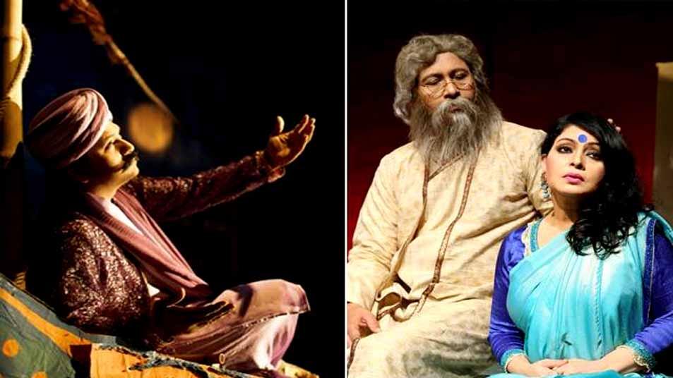 প্রাঙ্গণেমোর'র হাছন ও রবীন্দ্রনাথ