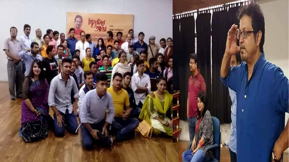 'স্বাতন্ত্র্যতা-ই থিয়েটারকে টিকিয়ে রাখবে'