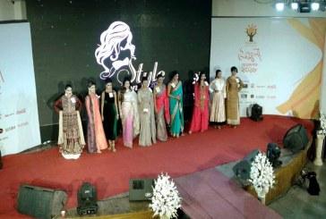 উজ্জ্বলা পথপ্রদর্শক ২০১৮