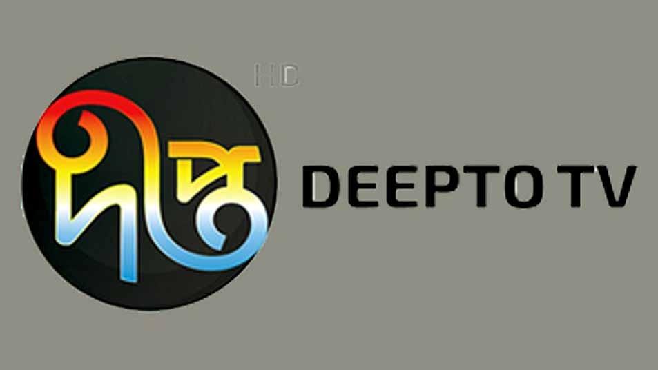 চার বছরে পা দিলো দীপ্ত টিভি
