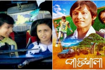 বিদেশ ঘুরে বাংলাদেশে 'পাঠশালা'