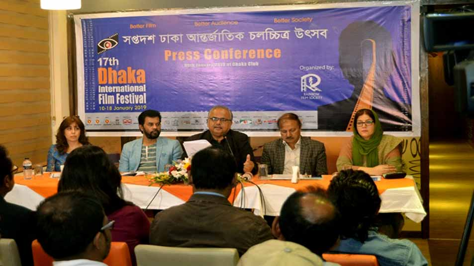 পর্দা উঠছে ঢাকা আন্তর্জাতিক চলচ্চিত্র উৎসবের