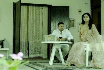 তারকাসমৃদ্ধ ওয়েব সিরিজ 'গার্ডেন গেম'