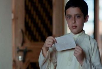জাতীয় চলচ্চিত্র পুরস্কার পেলেও খবর পায়নি কাশ্মীরি শিশুশিল্পী