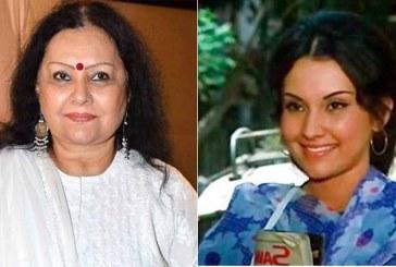 চলে গেলেন ভারতীয় অভিনেত্রী বিদ্যা সিনহা