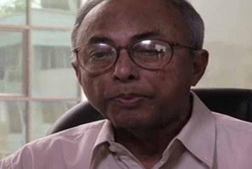 জিটিভির 'শিল্প বাড়ি'তে নজরুল গবেষক ড. রফিকুল