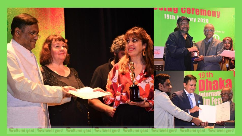 অষ্টাদশ ঢাকা আন্তর্জাতিক চলচ্চিত্র উৎসবের সমাপ্তি