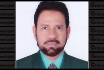 করোনায় মারা গেলেন চলচ্চিত্র প্রযোজক মোজাম্মেল হক সরকার