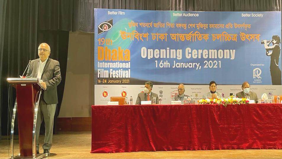 দেশের সর্ববৃহৎ চলচ্চিত্র উৎসবের পর্দা উঠলো
