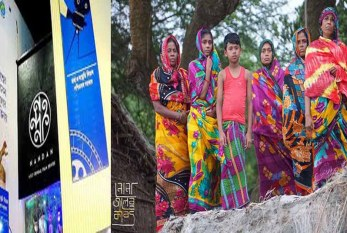 কলকাতা চলচ্চিত্র উৎসবে পুরস্কৃত 'নোনা জলের কাব্য'